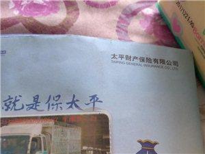 出售江淮骏玲高栏货车,车况良好,朝柴4102,7条新刚丝胎700一16手续齐全