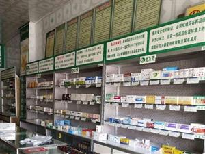 亲们好,宏源药店因租房到期,店内所有药品物品,中药柜,柜台货架等一律低价出售,需要者13739358...