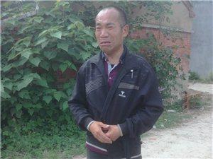 这人走丢了,他说他是韦寨东头的,姓周,有认识的,来领一下