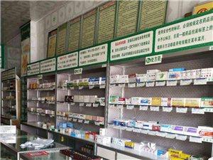 亲们好,宏源药店因租房到期,店内所有药品物品中药柜,柜台货架等一律低价出售,希望有需要的尽快来购买...