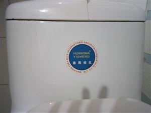 求购此马桶水箱盖