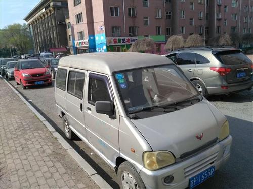 2006五菱之光面包车,保险到年底,年检刚检完,四条雪地胎,