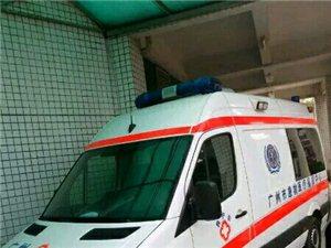 救護車出租120救護車出租