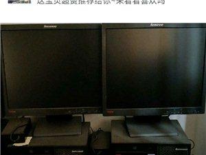 联想惠普电脑有18台,还在有货,需要的速来