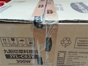 全新九阳料理机京东正品,买重复了,低价转,¥299