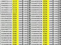 濱州小順子號碼,預存話費,免費送,數量有限,先到先得,請咨詢微信電話:15550605050