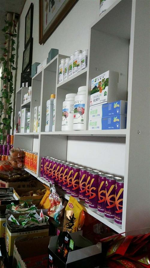 安利日用品化妆品保健品饮料净水机空气净化器玻尿酸