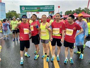 相聚绿色吉安,峡江和风跑吧参加斐讯2018中国吉安首届城市绿道马拉松赛纪实!