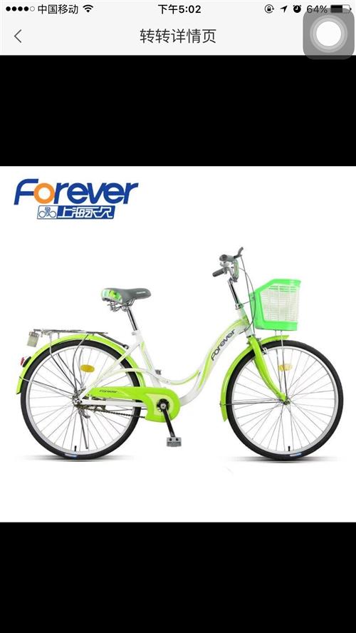 低價轉讓永久牌女士自行車95新