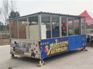 出售9.9成新展车一辆,长4.5米,宽2.5米,可自由拖动,可做产品展示,可做小吃……好机会不要错过...
