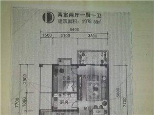 开元公寓2室1厅1卫35万元