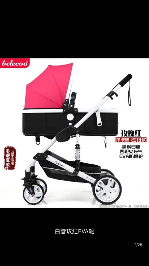 全新婴儿推车,用过一次,宝宝不坐,现在低价出售
