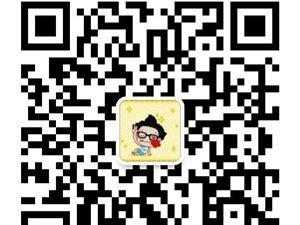 航宇・长江国际急甩卖3天