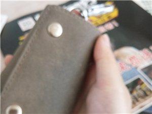 失物招领:在古宋太平洋电影城沙发上捡到钥匙一串