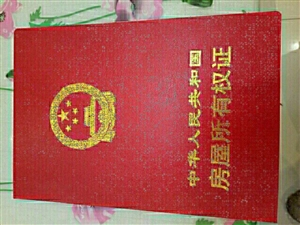 售桂花园精装二搂44万