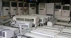 长年高价回收各品牌空调,上门拆装。13735050076(650076)。