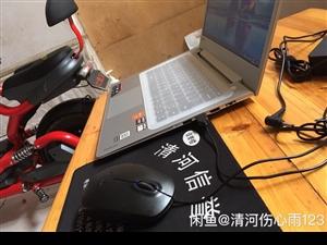 闲置自用笔记本电脑联想,新换固态硬盘,在保发票齐全,非诚勿扰