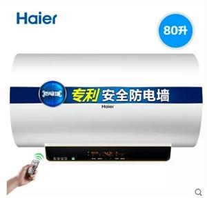 转卖用过一年的海尔热水器   8升  以前买着2999
