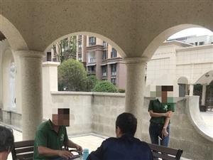 瑞士名城厕所质量太差,瓷砖脱落砸伤无辜居民