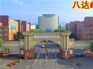 北京首都招空姐空少中專畢業生工資高