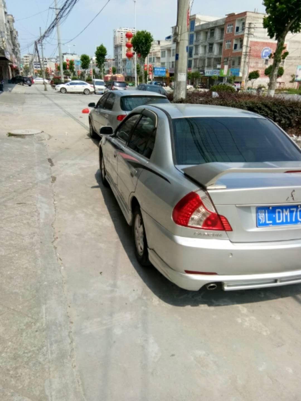 三凌V3   2009年09款    1.6L