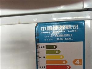 07年的冰箱,08年冰柜,都能用。便宜处理。没有售后,不介意的电话联系