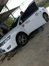 众泰Z300,2014款豪华型。因本人准备更换一辆新车,现将爱车出售,现在开了四年5万公里,刚交的保...