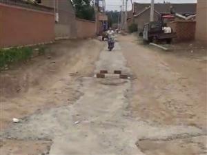 全中国第一个这样修路的村庄!