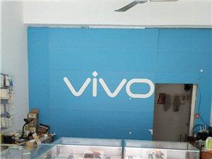 vivox9s新手机上市,礼品多多