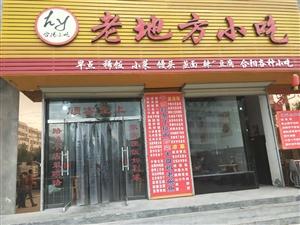 凤凰北路新车站有一饭店因有事转让,设备齐全,接手即可盈利,价格优惠。电话:13152384555