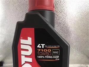 摩特7100机油10-50东南亚版。需要联系