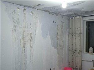 屋子漏雨严重