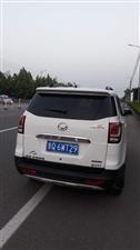 北汽幻速S3