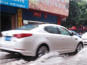 暴雨中的亚博app官网,亚博竞彩下载