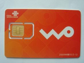 出售手机卡,主要是是经济实惠,宝坻城区内可免费送货,宝坻以北也可以免费送货,稍微偏远的运费自理,也...