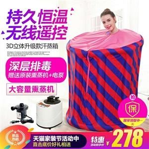 汗蒸桶折叠桑拿浴桶家用桑拿房熏蒸机家庭汗蒸箱蒸汽桶汗蒸机发汗箱