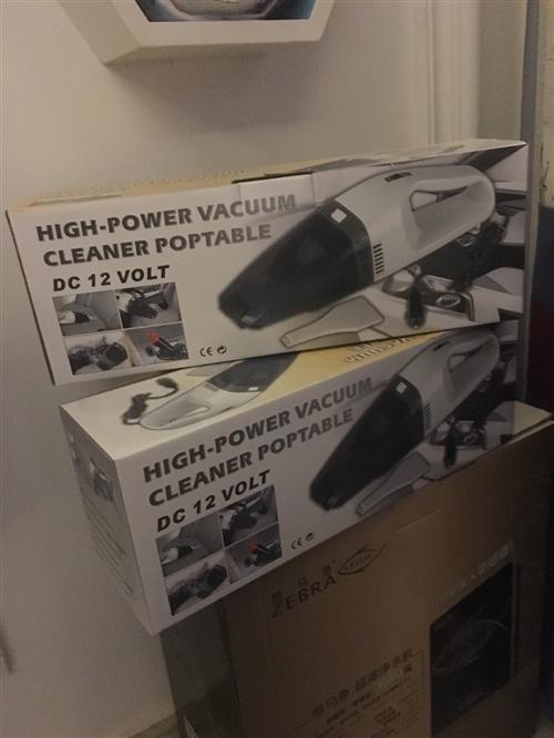出售车载吸尘器,全新未开封,30一个,50两个