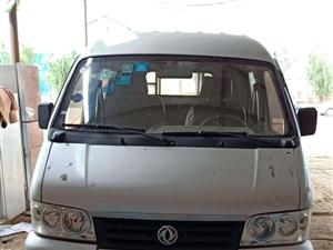 东风2013年7月的车,跑7万公里,证件齐全,无任何违章,可改装成液化气,相中车了,价钱可以商量