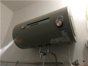 热水器基本上是全新的,买来不到9个月原来租房子的时候用现在退掉房子买来差不多 一千块,有说名书,我...