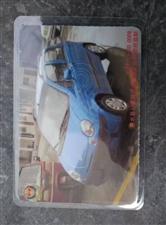 出售宝骏乐驰1.0款,节油、六七层新,价格面议