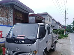 唐骏2手货车