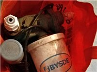 水泵,自吸泵,比普通的好用,因搬家了用不着了,有要的吗?