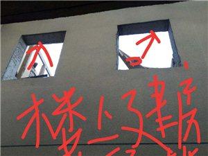 房产局、住建局、城市行政执法局到底谁来管小区违法乱建?