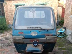 出售农用三轮车,13483970958   自家用车,手续齐全,因有别的工作,急需出售。