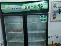 全新展示柜冰箱转让。