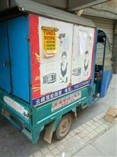 本人因外出发展,急需转一辆二手三轮电动车,价格面议,联系方式13037391360