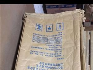 低价处理一批工业用牛皮纸袋,白菜价甩卖!
