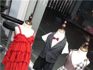 辰麻麻童品店