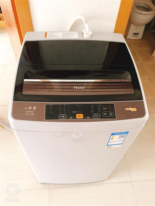 出售海尔全自动洗衣机,九五新以上就用了大半年,还有保修卡呢,600自取不议价