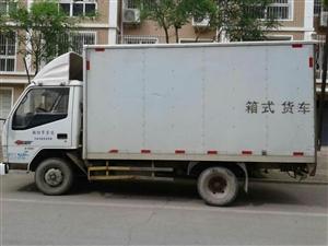 箱货,车况好,因事急售。13591853536